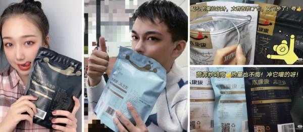 以陈康康品牌内涵为设计之源,洛可可给爆款零食披上盐系新装