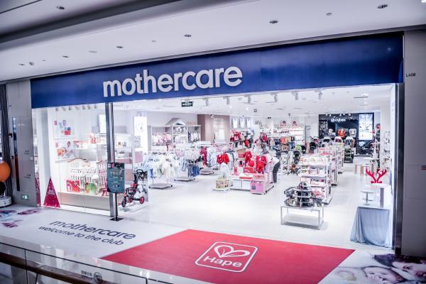 Hape携手mothercare启动战略合作,开启玩具场景营销新纪元