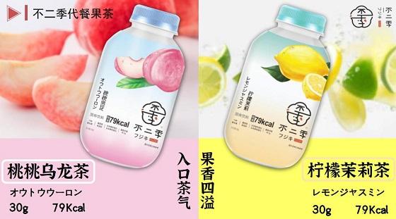日本健康代餐食品FUJIKI不二季登陆中国