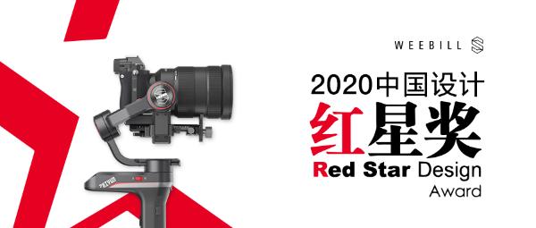 致敬2020:与影像记录相伴,智云稳定器新年礼遇季