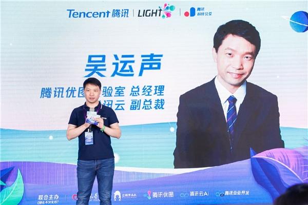 腾讯Light·公益创新挑战赛正式启动,腾讯优图用AI助力科技公益