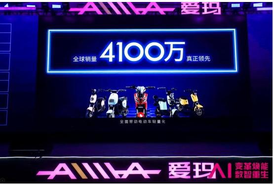 2020年电动车销量排行,品牌优势助力爱玛热销全国