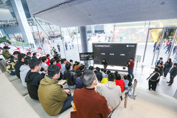 遇见世界遇见你——华为浏览器推出Meet X沙龙 首场聚焦科技与人文
