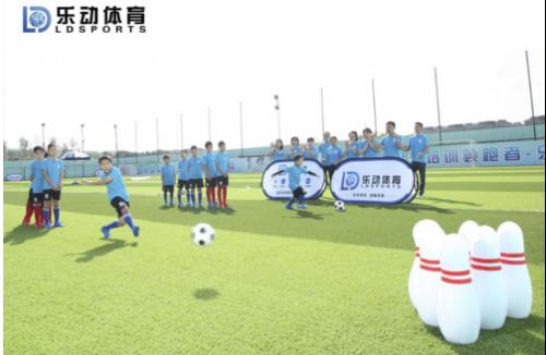 乐动体育遵循体育本质成就高质量体育培训