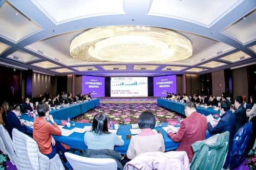芬香协同中国服务贸易协会召集各社交电商企业开展团标评审会!