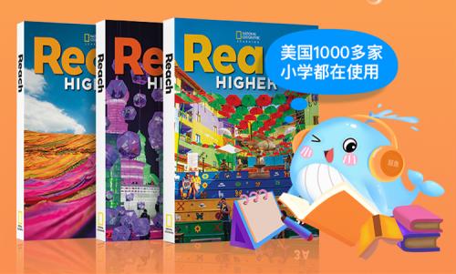 鲸鱼外教培优让中国孩子的英语媲美母语国家孩子的水平