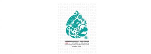 响应生物多样性保护工作 植物医生将出席COP15