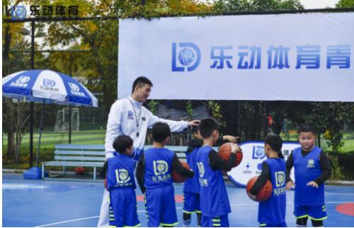 乐动体育五大融合理念助体教融合在培训机构落地生根