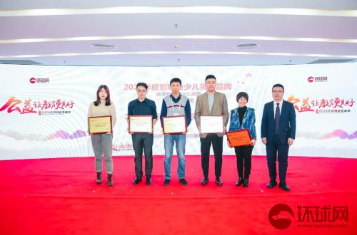 英孚青少儿英语荣获环球网2020年度影响力少儿英语品牌奖