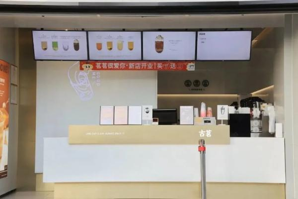 门店数量4000+家,古茗茶饮崛起的背后,有什么成功规律?