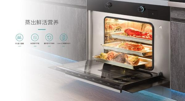 万能蒸烤箱哪个牌子好?森歌蒸烤一体集成灶评测体验