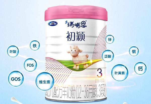 羊奶粉市场销量不断提速,初颖羊奶粉以配方优势占得先机