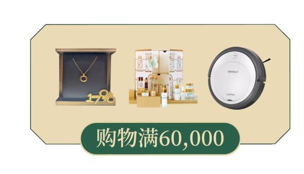 """心光熠熠·点亮金购圣诞季丨精彩活动&奇幻""""礼""""程"""