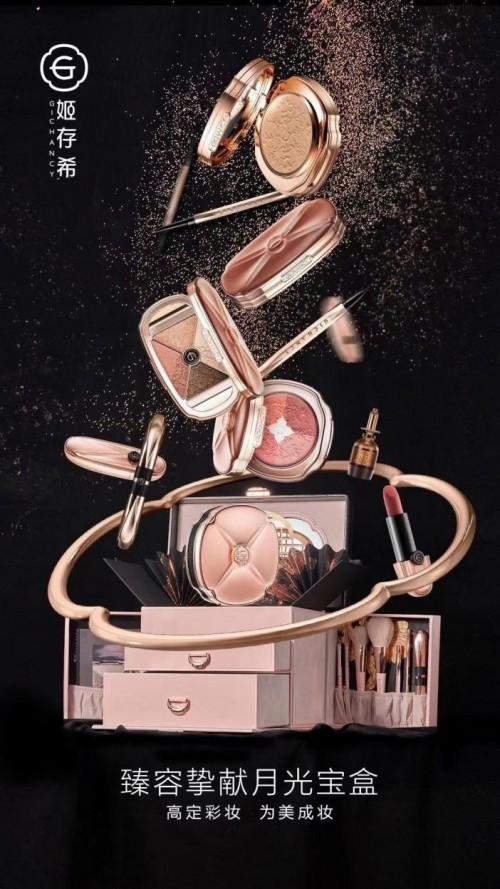 臻容挚献月光宝盒穿越古今,姬存希诚意献上彩妆新品