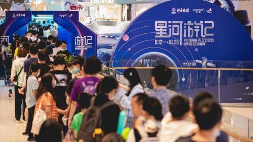 """戏剧式演绎""""天生秀场"""" 龙湖长楹天街开启六周年庆典"""