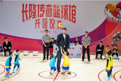 国际篮球日复盘2020 长隆玩出篮球大创意