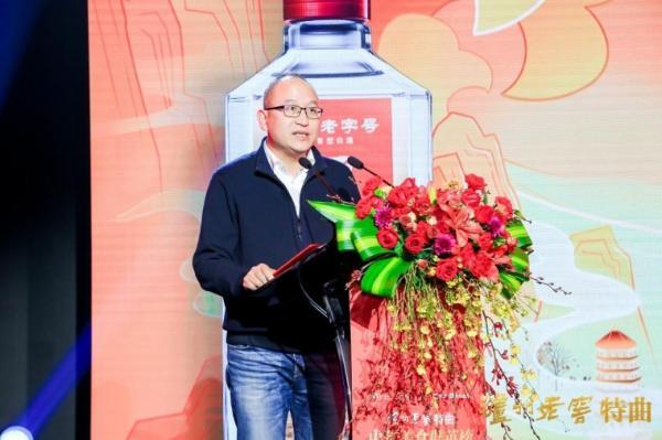 弘扬正宗中国味道,泸州老窖特曲中华美食群英榜第三季传递浙菜魅力