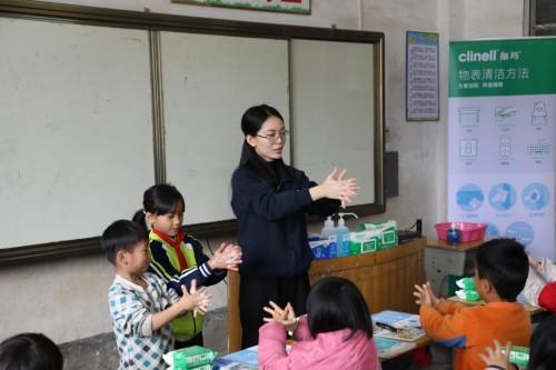 为爱加码传递健康伽玛爱心公益活动助力山区学子健康成长