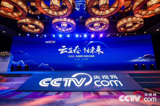 """轻轻教育获CCTV<font color=red>央视</font>网肯定 入选""""综合实力教育集团"""""""