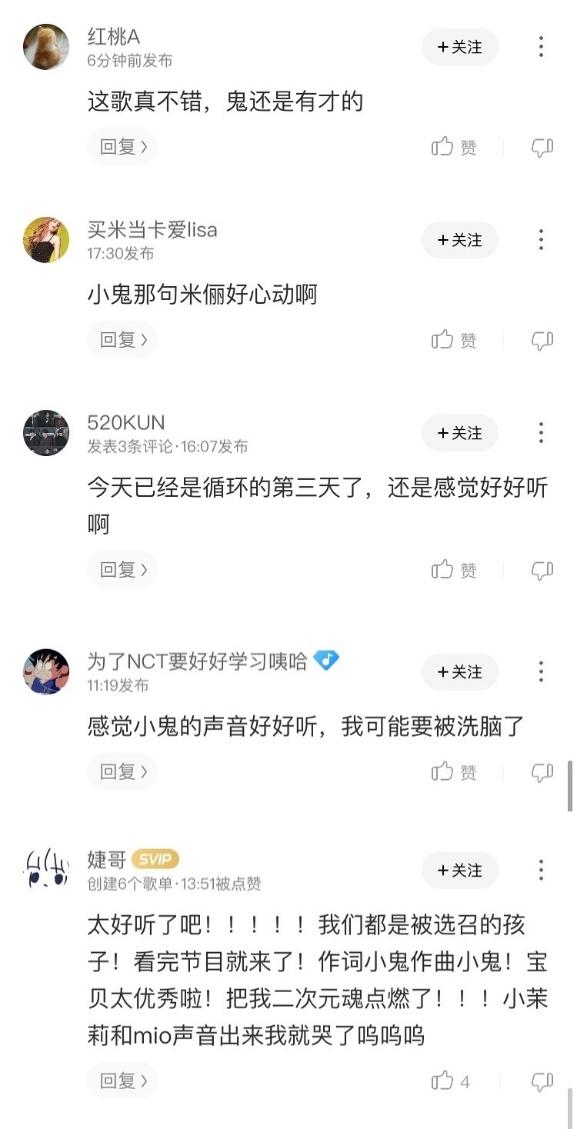 《跨次元新星》杨颖高能唱跳舞台秒登热搜 歌曲上线酷狗音乐