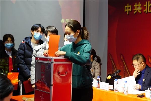 易车集团党委正式成立 党建工作开启新篇章