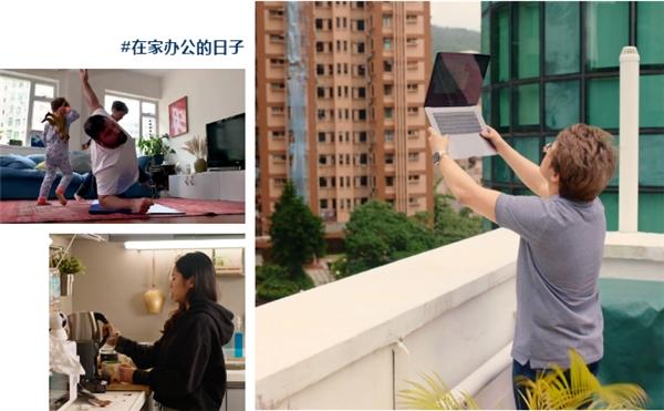 工作与生活的兼容并蓄,TEC北京灵活办公空间