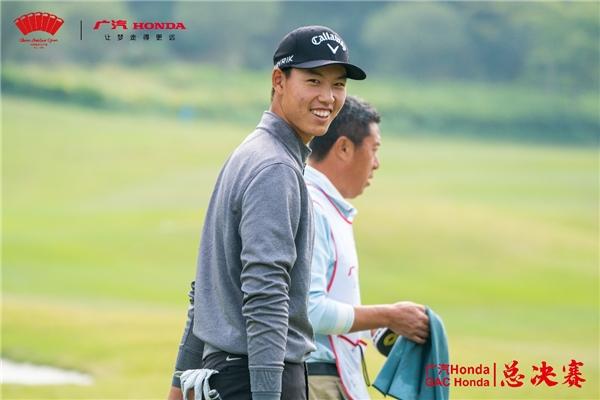 广汽Honda·2020中国业余公开赛·总决赛开球 年度总冠军争夺战吹响集结号