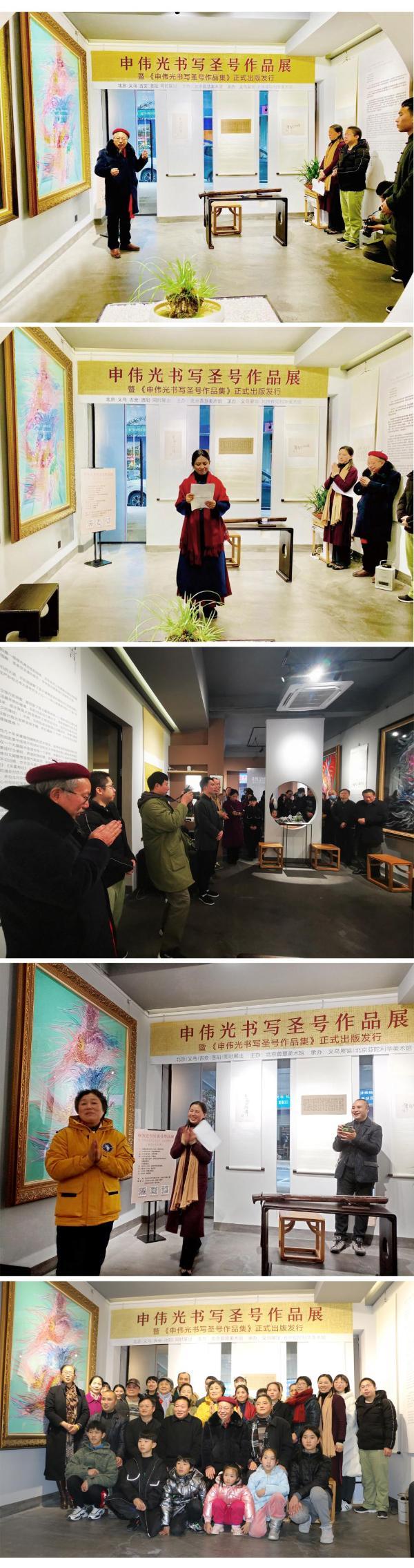 申�ス����圣�作品展于北京
