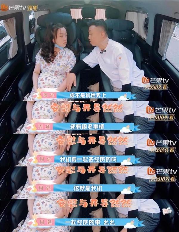 """《新生日记》全程撒狗粮的""""奶盖夫妇""""又添""""新宠""""了!"""