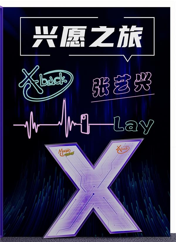 直击2021破晓 中国移动咪咕X湖南卫视携手打造跨年演唱会