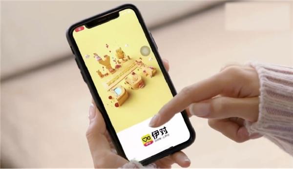 伊对App用户达亿人 视频相亲五大好处