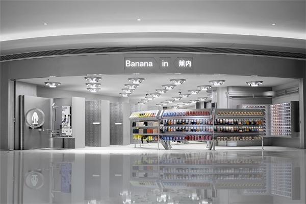 新消费品牌Bananain蕉内加入线下战局,首店着陆深圳壹方城