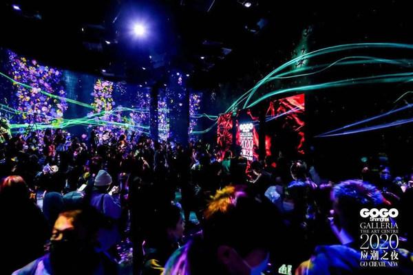 先锋时尚数字媒体GOGOShanghai 2020年度盛典应潮而生