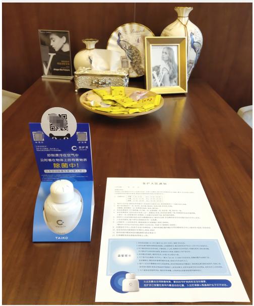 """""""空间消毒""""加护灵捐赠月子中心 践行母婴健康生活"""