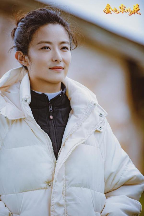 徐百慧《金色索玛花》热播 女性视角扶贫引热议