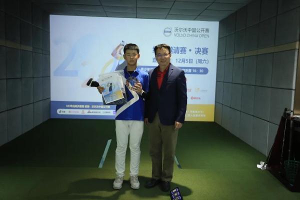 2020年沃尔沃中国公开赛两名外卡诞生!12岁陈梓铭打破纪录成为最年轻参赛者