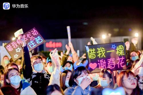 """华为DIGIX数字生活节走进杭州 """"杭""""家出手带你领略数字生活新魅力"""