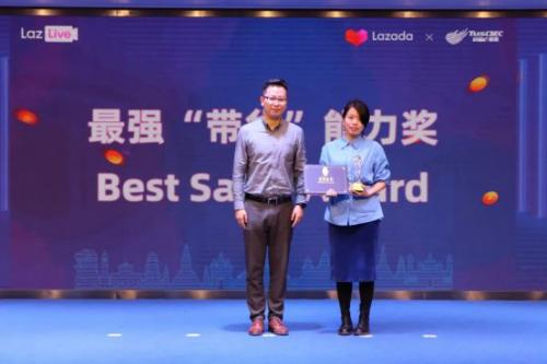 直播服务商淘星时代斩获Lazada直播大赛7大奖项
