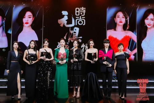 时尚无惧!2020COSMO时尚盛典之夜燃爆上海
