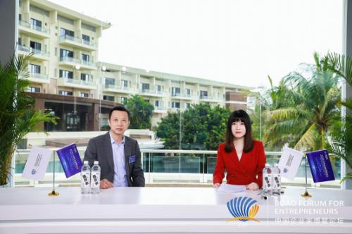 2020年中国企业家博鳌论坛丨娅茜集团董事长黄栩潇出席并接受采访