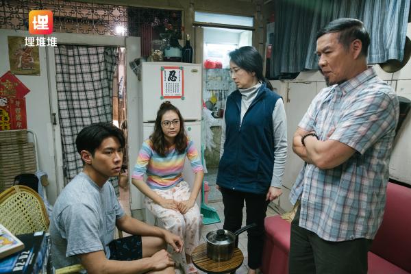 """《香港爱情故事》今日开播,聚焦""""蜗居""""题材扎心催泪"""