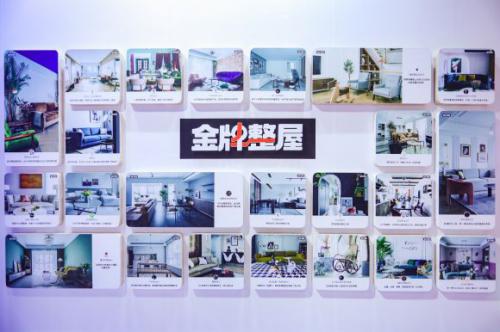 2020广州设计周精彩落幕,住小帮首秀登场,展现家装设计价值新生态