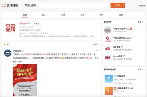 中国手机壳第一股营销出圈,决色品牌摔机挑战赛霸屏热搜