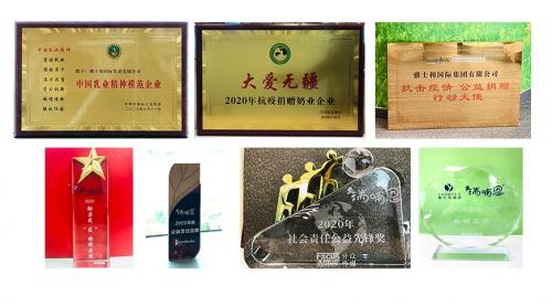 蒙牛雅士利势如破竹屡获大奖,37年打造可持续发展乳业标杆