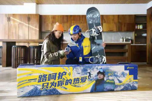 2020融创滑雪俱乐部年终盛典圆满举办 德邦快递倾情助力
