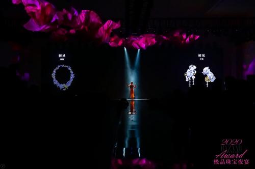 """金伯利钻石斩获2020 BAZAAR Jewelry""""年度杰出珠宝设计""""大奖"""