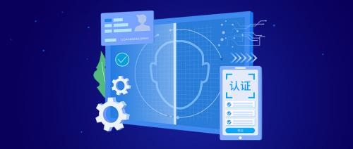 智能连接人与服务 泰迪熊移动号码认证助力物流行业