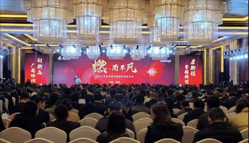 燃而不凡!东风柳汽乘龙召开2021营销年会!