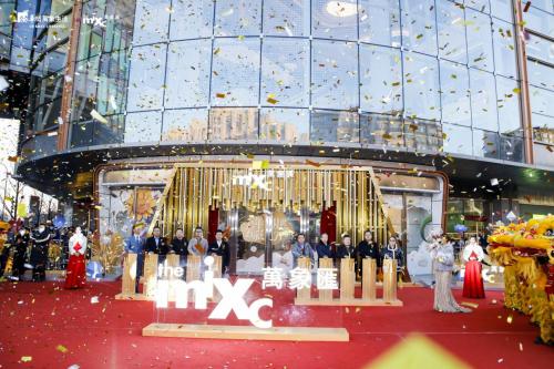 北京清河万象汇西区焕新升级 打造京北商业旗舰