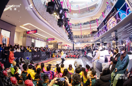 龙湖北京长楹天街6周年店庆 千面Party引爆岁末狂欢